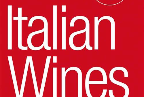 copertina italian wines 2017
